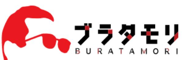 【茅ヶ崎】ブラタモリが湘南にやってくる!!放送は2018年10月13日。タモリさんが茅ヶ崎へ。