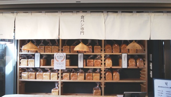 【鎌倉】Bread Code長谷店が2018年12月8日(土)にオープンするみたい、これで鎌倉3店舗目