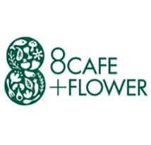 【茅ヶ崎】8CAFE+FLOWER(8カフェ+フラワー)が茅ヶ崎文化会館2階にオープンしています。