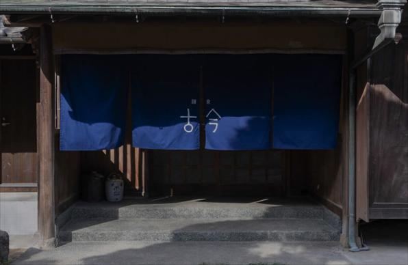 【鎌倉】安政2年に作られた古民家を改装したホテル