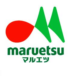 """【茅ヶ崎】香川駅前にスーパーマーケットの""""マルエツ""""がオープンするみたい。"""