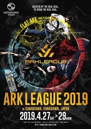 Ark league2019insamukwa