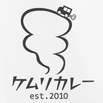 【平塚】キッチンカーで有名な