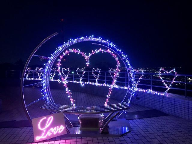 【平塚】湘南平でバレンタインイルミネーションやっているみたいです。2月16日まで。