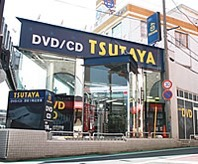【鎌倉】TSUTAYA 大船店が2019年4月14日をもって閉店してしまうらしい。