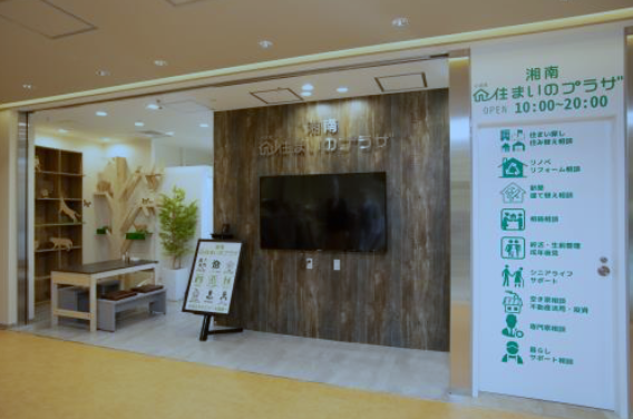 ODAKYU 湘南 GATE 7Fにコワーキングスペース「NEKTON SHONAN」ができたらしい。