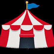 Building circus tent