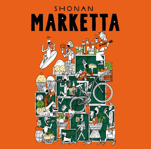 【藤沢】湘南T-siteで「SHONAN MARKETTA(湘南マルケッタ)」がスタート、毎月第4週の土曜、日曜に開催するみたい。