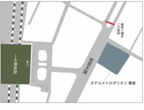 Kamakurahotel5 300x229