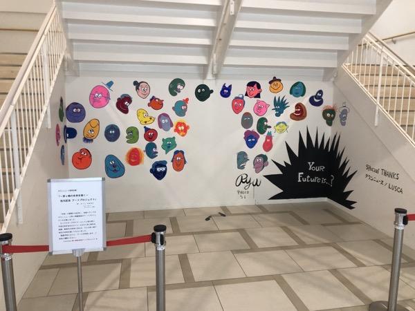 茅ヶ崎ラスカ3Fにインスタ映えするポイント発見!!RYU AMBEさんデザイン壁画が誕生。