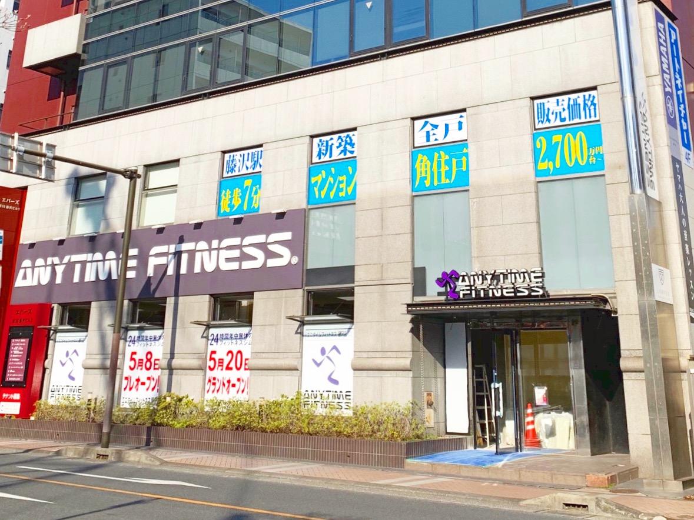 藤沢駅から徒歩4分の距離にスポーツジム