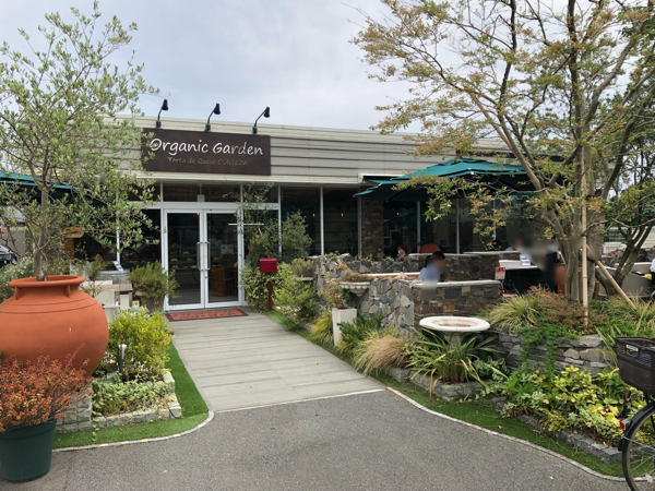 【茅ヶ崎】里山公園の近くにあるORGANIC GARDENに行ってきました。ランチにも利用できる外国のようなカフェでおすすめ。
