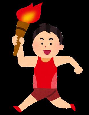 2020年東京オリンピックの聖火ランナーが湘南地区を走るみたい。聖火ランナーも募集されています。