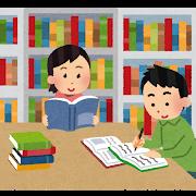【藤沢】南市民図書館がODAKYU湘南GATE6階に移転したみたい。2019年7月1日オープン。