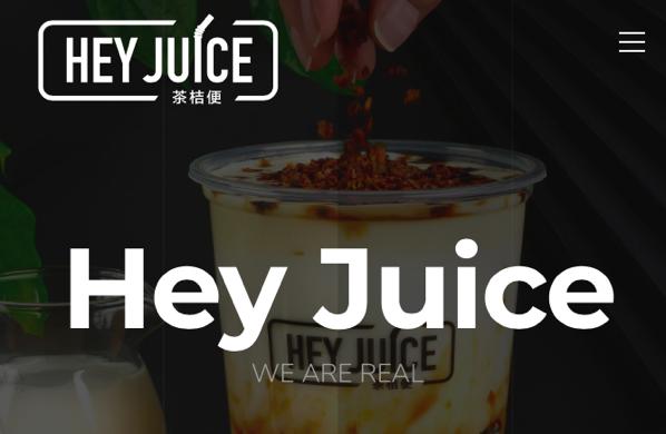 大船駅東口出たところにタピオカ店HEY JUICEができたみたい。北京で人気のお店。