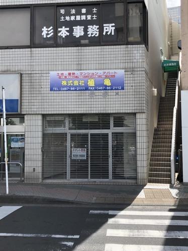 茅ヶ崎駅南口