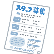 この湘南茅ヶ崎ラボで茅ヶ崎市の地域密着求人広告を掲載してみませんか?