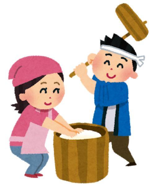【茅ヶ崎】円蔵神明大神宮でもちつき大会があるみたい。2019年11月17日。