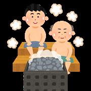 【2019年更新】茅ヶ崎でサウナに入れる施設を調査しました。