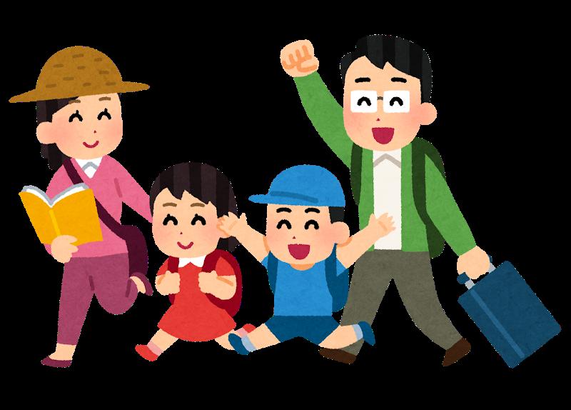 第2期茅ヶ崎市子ども・子育て支援事業計画におけるパブリックコメントを募集されています。1月15日まで