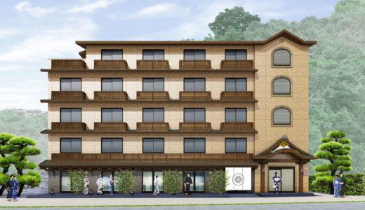江の島ホテルが2020年3月7日(土)にオープンされたみたい。