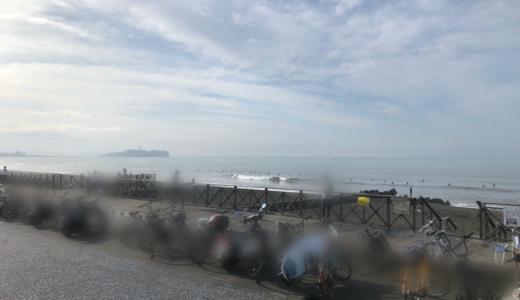 湘南の海がエメラルドグリーンに!!詳細を調べてみた。