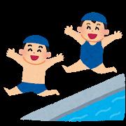 茅ヶ崎の公共施設(温水プール,体育館)が利用再開へ。詳細情報
