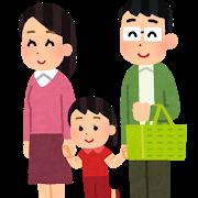 寒川町が「さむかわハッピー買い物券」を発行予定。リターン率が66・6%とお得。
