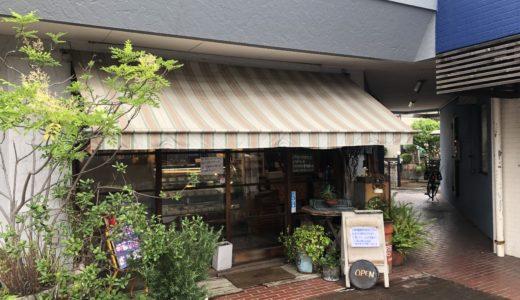 【茅ヶ崎】鶴嶺通りにあるニャムニャムデリのテイクアウトパスタを注文してみた。