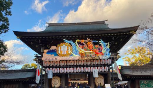 車で寒川神社へ初詣。僕がいつもやっている渋滞解決方法を紹介します。